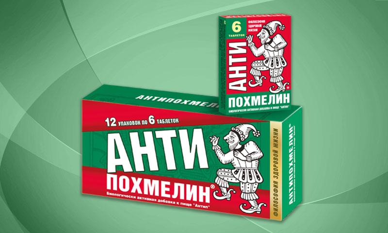 Антипохмелин АП-6(12)В