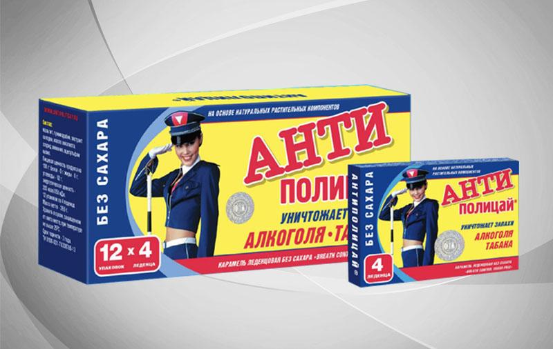 АБС-4(12)В